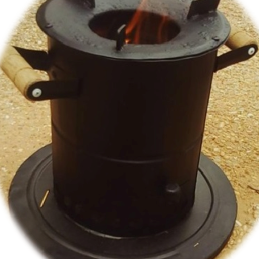 GASIFIER STOVES